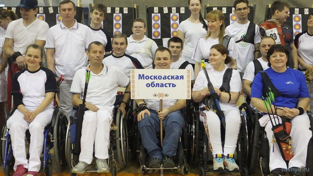 команда Московской области